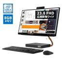 直販 デスクトップパソコン:Lenovo IdeaCentre A540 Core i5-9400T搭載(8GBメモリ/512GB SSD/23.8型 FHD 液晶All-In-One (一体型)/Officeなし/ブラック)