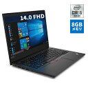 【9/30 23:00迄ポイント5倍】直販 ノートパソコン:Lenovo ThinkPad E14 Core i5-10210U搭載モデル(14.0型 FHD/8GBメモリー/256GB SSD/Windows10/Officeなし)【送料無料】