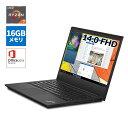 直販 ノートパソコン Officeあり:Lenovo ThinkPad E495 AMD Ryzen 7搭載モデル(14.0型 FHD/16GBメモリー/1TB HDD/256GB SSD/Windows10/Microsoft Office Personal 2019)【送料無料】