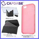 【値下げしました!!】iPhone5S/iPhone5対応 CAPDASE Case Xpose clear PINK SJIH5-P209【手触りさらさら/ソフトケース/クリアピンク/ストラップ取り付け可能/アイフォン5S/カバー/液晶保フィルム付き/視聴スタンド/ベルト キャリングケース/クロネコDM便送料無料】