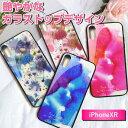 ショッピングiphone 12 mini iPhoneXR トレンドのガラストップケースが登場!! キズに強く美しい女性向けiPhoneケース 水彩タッチデザインと花柄から選べて嬉しい