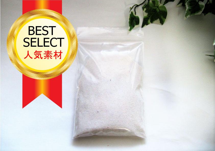 癒しエビ ピクシーシュリンプ ベストサンド 天然砂 アクアリウム用 砂 白
