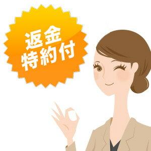 ★【送料無料】ネオサイトワンデーリングカラーズ...の紹介画像2