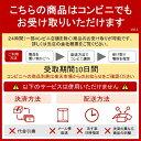 【ポイント10倍】DHC ヒアルロン酸 | サプリメント dhc