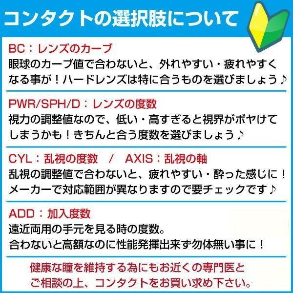 【6箱セット】バイオクレンファーストケアEX(...の紹介画像3