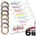 【6箱セット】ワンデーアキュビュー ディファインモイスト 3...