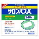 【国内送料無料】【第3類医薬品】サロンパスAe 240枚