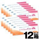 【ポイント20倍】【12箱セット】シード ワンデーファインU...