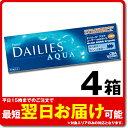 【4箱セット】フォーカス デイリーズアクア 30枚入 | コ...