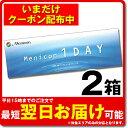 【ポイント2倍】メニコンワンデー 30枚 2箱セット コンタ...
