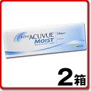 R-1-acuvuemoist-2