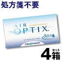 【4箱セット】エアオプティクスアクア 6枚入 | アルコン ...