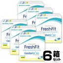 【6箱セット】メダリスト フレッシュフィット コンフォートモ...
