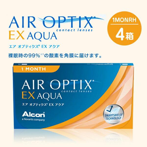 エアオプティクスEXアクア 4箱    1ヶ月 コンタクト 処方箋不要 1ヶ月交換 処方箋なし O2オプティクス 連続装用 1か月 レンズデリ 1ヶ月使い捨て コンタクトレンズ