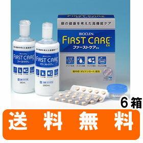 ポイント5倍6箱セットバイオクレンファーストケアEX(30回分)[コンタクトレンズ洗浄液保存液ケア用