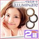 5-illumi-2-280-01