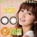【4箱セット】エルコンワンデーポップ 30枚入り | カラコ...