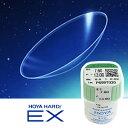 HOYA ハードEX[ハード コンタクトレンズ]【処方箋不要】【コンタクトレンズハードEX ハード】