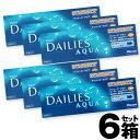 【キャッシュレス5%還元】【6箱セット】フォーカス デイリー...