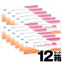 【12箱セット】シード ワンデーファインUV 30枚入り | seed コンタクトレンズ 1日使い捨...