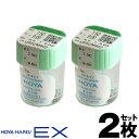 【2箱セット】ハードEX | ハード コンタクトレンズ HO...