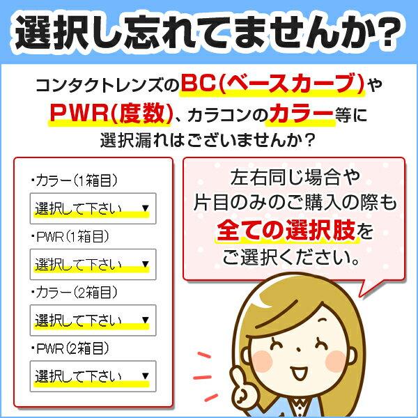 【6箱セット】バイオクレンファーストケアEX(...の紹介画像2