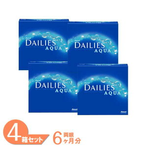 【送料無料】デイリーズアクア 90枚パック 4箱セット/アルコン/デイリーズ/アクア/1日使い捨て/コンタクトレンズ