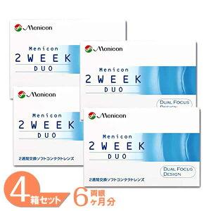 【送料無料】2week メニコン デュオ(近視用) 4箱セット(1箱6枚入り)/メニコン 2ウィーク(2週間使い捨て)タイプ