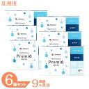 【送料無料】2weekメニコンプレミオトーリック 6箱セット(1箱6枚入り)/メニコン
