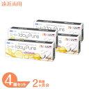 【送料無料】ワンデーピュアマルチステージ4箱セット(1箱32...