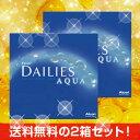 【送料無料】デイリーズアクア バリューパック 90枚入り×2...