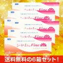 ★【送料無料】ワンデーファインUV×6箱セット/シード/楽天...