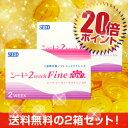 【200円クーポン対象商品!!】■ポイント20倍■【送料無料...