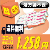 【処方箋不要】【送料無料】 シード ワンデーファインuv 6箱セット ( ワンデーファインUV / ワンデー ファイン / 1day ファイン / シード ファイン / シードファイン / ファイン UV / コンタクトレンズ 1日使い捨て )