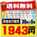 【送料無料】 ワンデーアキュビューディファインモイスト 30...