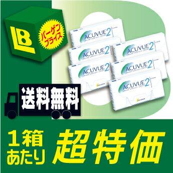 【送料無料】 2ウィーク アキュビュー 6箱セット ( 2ウィークアキュビュー / 2ウィーク アキュビュー / 2ウィークアキュビュー / コンタクトレンズ 2week )