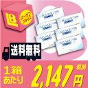 【送料無料】 2ウィークアキュビューディファイン 6箱セット ( 2ウィークアキュビュー ディファイン / ヴィヴィッドスタイル / ..