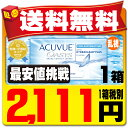 【送料無料】 アキュビューオアシス乱視用 ( コンタクトレンズ コンタクト 2週間使い