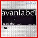アヴァンレーベル 2ウィーク フィット  / 2week コンタクトレンズ 2週間使い捨て アバンレーベル avanlabel