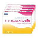 シード マンスリーファインUV 4箱セット 【送料無料】1ヶ...