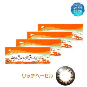 【5/25(月)★24時間限定★全品ポイント5倍!】ワンデ