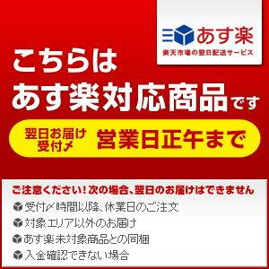★【100円OFFクーポン対象!11/18(2...の紹介画像3