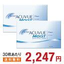 ★【100円OFFクーポン対象!4/19〜4/21(23:5...