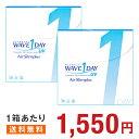 WAVEワンデー UV エアスリム plus ×2箱セット WAVE コンタクト コンタクトレンズ クリア 1day ワンデー 使い捨て ソ…