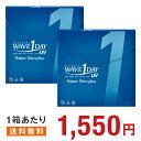 WAVEワンデー UV ウォータースリム plus ×2箱セ...