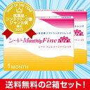 ★【100円OFFクーポン対象!2/19〜2/25(23:5...