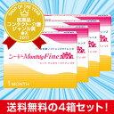 ★【100円OFFクーポン対象!10/21(23:59)まで...
