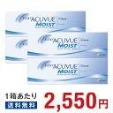 ★【500円クーポン!19日10:00〜21日23:59まで...