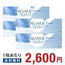 ★【500円OFFクーポン!〜27日9:59まで!】【送料無...