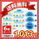 【簡単購入!!送料無料(メール便)】フレッシュルックデイリーズ・10枚・6箱セット☆チバビジョン(国内正規品)